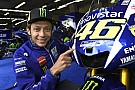 Rossi: 2015 title wouldn't be the most special