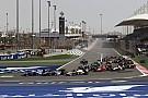 جي بي 2 تضيف جولة أخرى في البحرين هذا الموسم