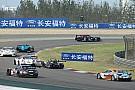 Asian Le Mans La saison du renouveau pour l'Asian Le Mans Series?