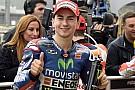 MotoGP布尔诺站正赛罗伦佐夺冠