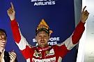 Horner: Vettel pode ser campeão se Mercedes não se recuperar