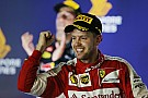 El impulso de Ferrari