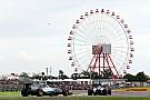 La parrilla de salida del GP de Japón