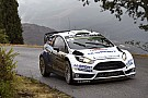 Rally France, Day 1: Evans takes lead after Ogier puncture