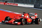 Formula 1 Ferrari could use remaining engine tokens for Austin