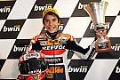 Gallery: Marc Marquez hits 50 Grand Prix victories