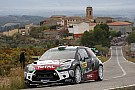 Rally de Espana: The DS 3 WRCS bunched at the front