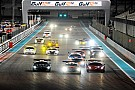 Official team and driver entries for Gulf 12 Hours