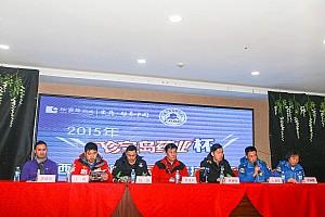 中国汽车拉力锦标赛CRC 前瞻 CRC鸡西冰雪赛:一汽大众冲击年度总冠军  两驱组欠缺更多动力