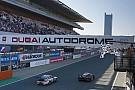 Endurance Audi начала сезон с победы над Mercedes в
