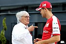 埃克莱斯顿回应GPDA公开信:F1需要整顿