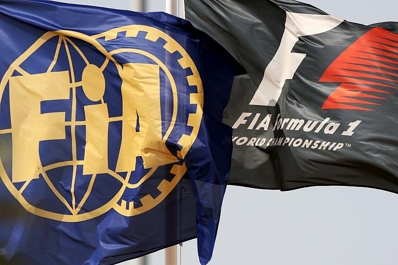 FIA опублікувала новий формат кваліфікації