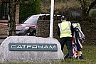 Конец Caterham: имущество продадут с аукциона