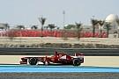 Гран При Бахрейна: третья тренировка