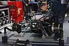 技术短文:红牛RB12气动部件