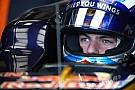 Ферстаппен не може дочекатись першого ковтка Red Bull