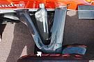 Технічний брифінг: передня підвіска Ferrari SF16-H