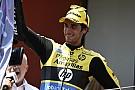 零斯将晋级MotoGP加入铃木车队