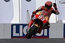 MotoGP德国站排位赛:马奎兹夺下杆位 洛伦佐两度摔车