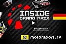 探秘F1大奖赛-德国大奖赛前瞻