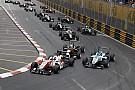 Ф3 Гонка Ф3 в Макао получит статус Кубка мира