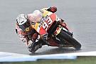 MotoGPオーストラリアGP:FP3 一瞬の好コンディションを活かしたマルケスがトップ