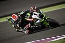 Superbike-WM in Katar: Jonathan Rea mit Platz 2 wieder Weltmeister