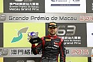 GT Vídeo: mesmo capotando, Vanthoor vence prova em Macau