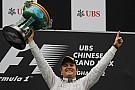 F1 GALERÍA: 57 podios de Nico Rosberg en F1