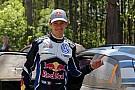 WRC Ogier 2017'de WRC'de yarışacağını garanti etmiyor