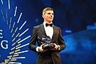 Max Verstappen zweifacher Preisträger bei FIA-Gala 2016