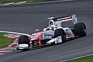 GP2 Керівник GP2: Вандорн мало чому навчився в Японії