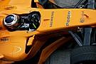 迈凯伦2017款赛车涂装换回橙色?