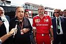 Liberty: Ferrari може втратити фінансові привілеї у Формулі 1