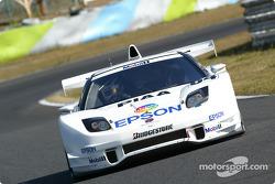 Tsugio Matsuda/Andre Lotterer