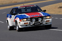 General 图片 - Nissan 240RS