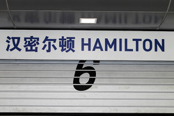 Garage sign for Lewis Hamilton, McLaren Mercedes