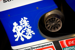 #35 Lexus Team KeePer Kraft Lexus SC430 car detail