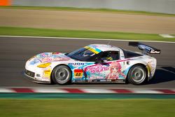 #48 Dijon Racing Callaway Corvette Z06R GT3: Hiroshi Takamori, Shogo Mitsuyama, Keiichi Inoue