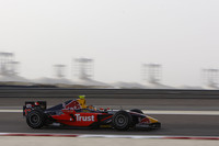 Asia: Bahrain