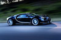 Bugatti Chiron, presentazione