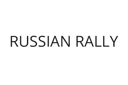 Российское Ралли