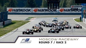 20th race FIA F3 European Championship 2014