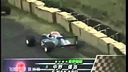 Hilarious Japanese Racing Commentators