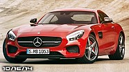Mercedes AMG GT Black Series, BMW M2, New Toyota GT86 - Fast Lane Daily