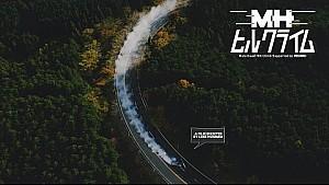 Motorhead hillclimb demo