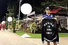Формула 1 Пересу бракуватиме Гран Прі Малайзії