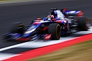 Formula 1 The surprise winner from McLaren's Honda engine woe