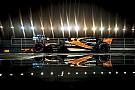 McLaren пропонує виграти унікальні динаміки