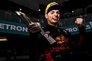 F1 红牛与维斯塔潘延长合约至2020年
